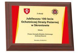 Dyplom drewniany H15 poziom - Victory Trofea