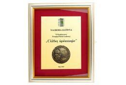 Paspartu grawerton PRT-1812 - Victory Trofea