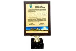 Dyplom drewniany PJ.H15-HGG - Victory Trofea