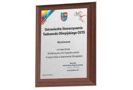 Dyplom drewniany podziękowanie policji PSM.H154 - Victory